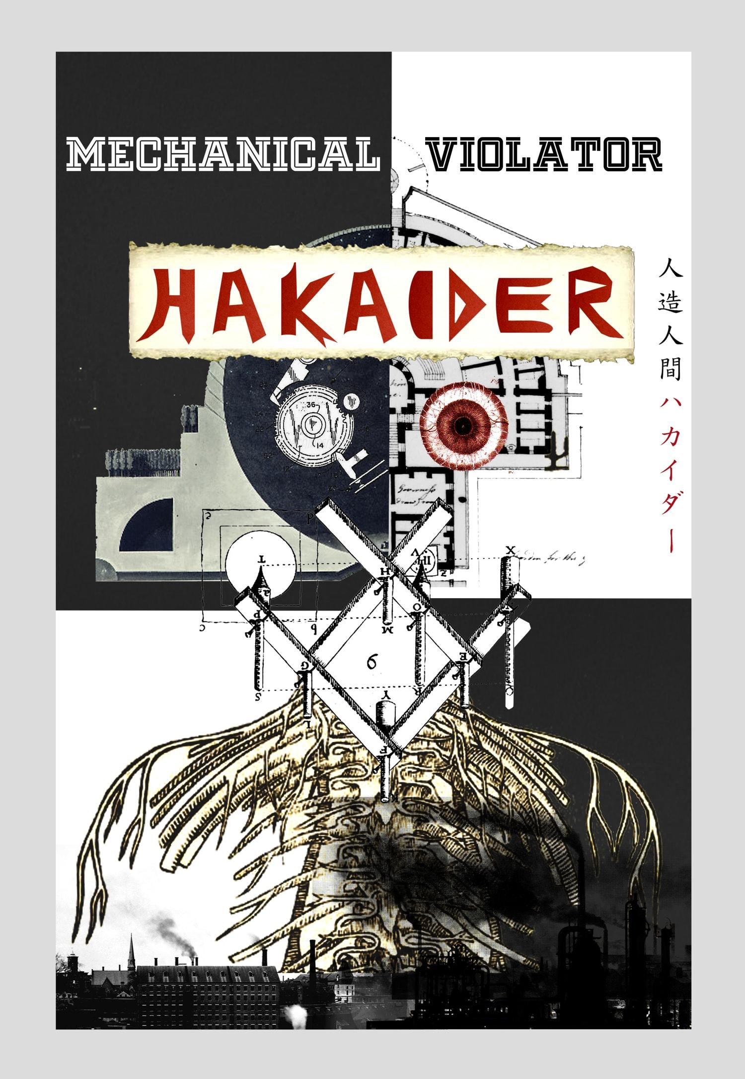 Mechanical Violator Hakaider Laser Blast Film Society