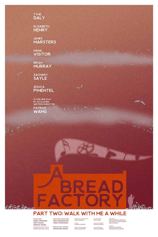 BreadFactory2
